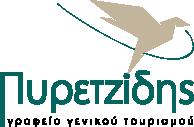 Πυρετζίδης Tours